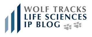 WolfTracks Logo